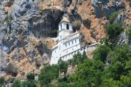 Монастырь Острог : Черногория