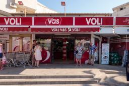 Супермаркет VOLI 8 в Петроваце