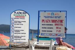 Пляж Тамарис / Бристоль в Игало