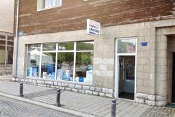 Аптека в Колашине