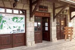 Дом культуры и Сувенирная лавка в Колашине