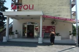 Супермаркет VOLI в Мельине