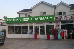 Аптека в Мельине