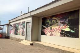Ночной клуб Energie в Чани