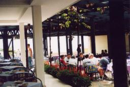 Кафе-ресторан. Zlatibor 3* в Чани