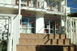 Аптека GMG в Шушани