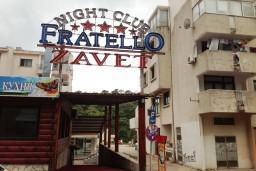 Ночной клуб Fratello в Сутоморе