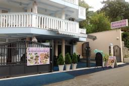 Ресторан-пиццерия Pink Panther в Сутоморе