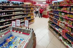 Супермаркет VOLI 17 в Сутоморе
