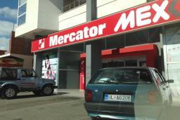 Супермаркет Mercator MEXX в Ульцине