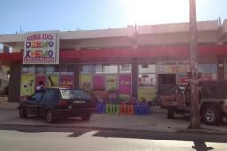 Торговый центр Dzemo в Ульцине