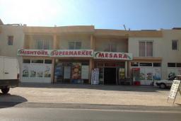 Супермаркет и мясная лавка Mishtore в Ульцине