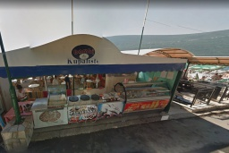 Кафе Бар Бамби в Дженовичи