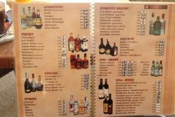 Ресторан Seki Nautilus в Игало