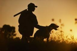 Охота : Черногория