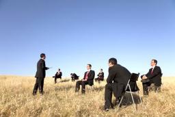 Выездные совещания : Черногория