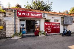 Супермаркет VOLI 33 в Дженовичи