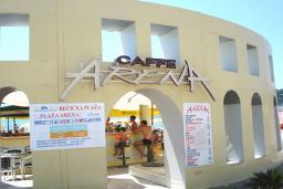Кафе Арена в Бечичи