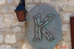 Castello KLUB в Петроваце
