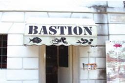 Ресторан Бастион в Которе
