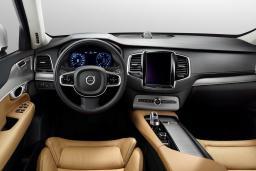 Volvo XC90 2.0 автомат : Черногория