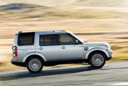 Land Rover Discovery 4x4 2.5 механика : Черногория