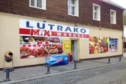 Супермаркет MAXI в Колашине
