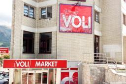 Супермаркет VOLI 27 в Колашине