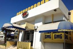 Супермаркет GMG в Шушани