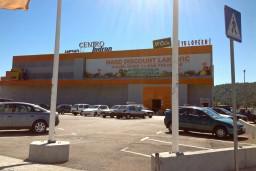 Гипермаркет CENTRO в Баре