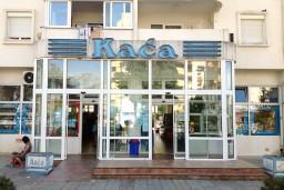 Супермаркет Kaca в Баре
