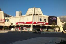 Супермаркет Mercator MEX в Баре