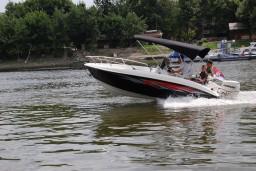 Моторный катер с тентом AQ540 : Черногория
