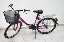 Женский велосипед VENERA с корзинкой, многоскоростной, 26'' : Черногория