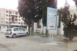 Больница в Сутоморе