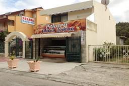 Булочная (пекара) Plavi Jadran в Сутоморе