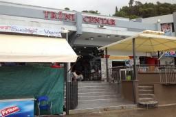 Торговый центр в Сутоморе