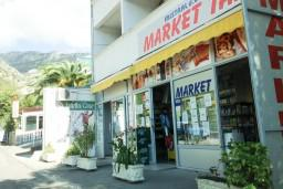 Супермаркет в Бечичи