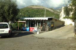 Минимаркет TEA в Каменово