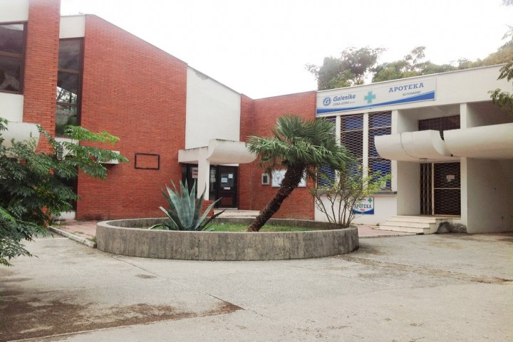 Аптека в Сутоморе